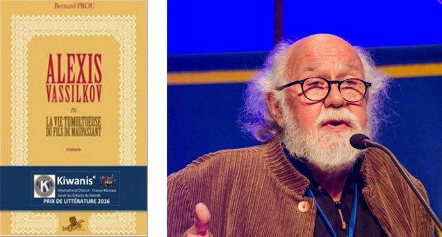 kiwanis prix littérature1